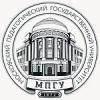 MPGU - ФГОУ ВО «Московский педагогический государственный университет»