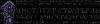 ISRO - ФГБНУ «Институт стратегии развития образования Российской академии образования»