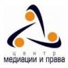 nmtmip - АНО «Научно-методический центр медиации и права»