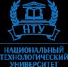 NTU - ООО «Национальный технологический университет»