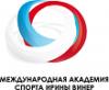 AcViner - АНО «Международная академия спорта Ирины Винер»