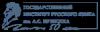 i_r_yaz - ФГБОУ ВО «Государственный институт русского языка им. А.С. Пушкина»